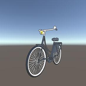 Grandma Bike